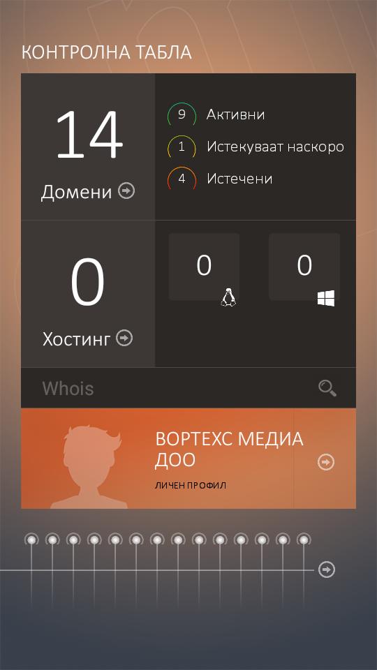 screenshot_2016-11-22-13-27-40