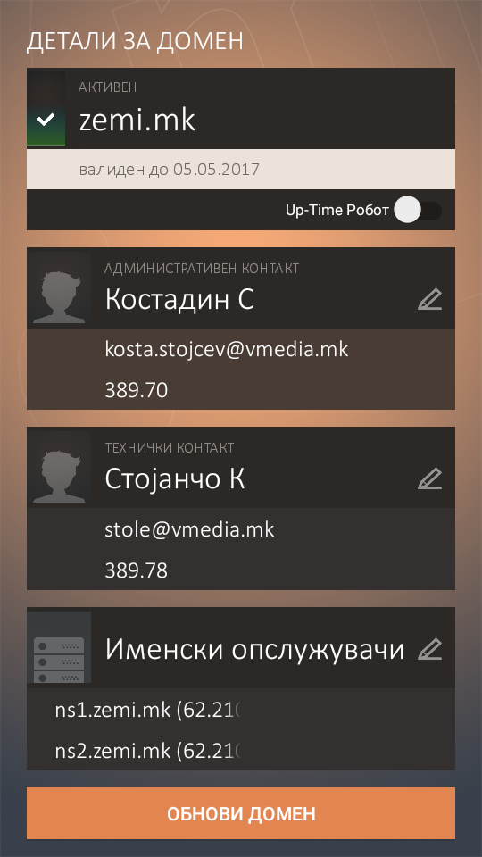 screenshot_2016-11-22-13-28-52