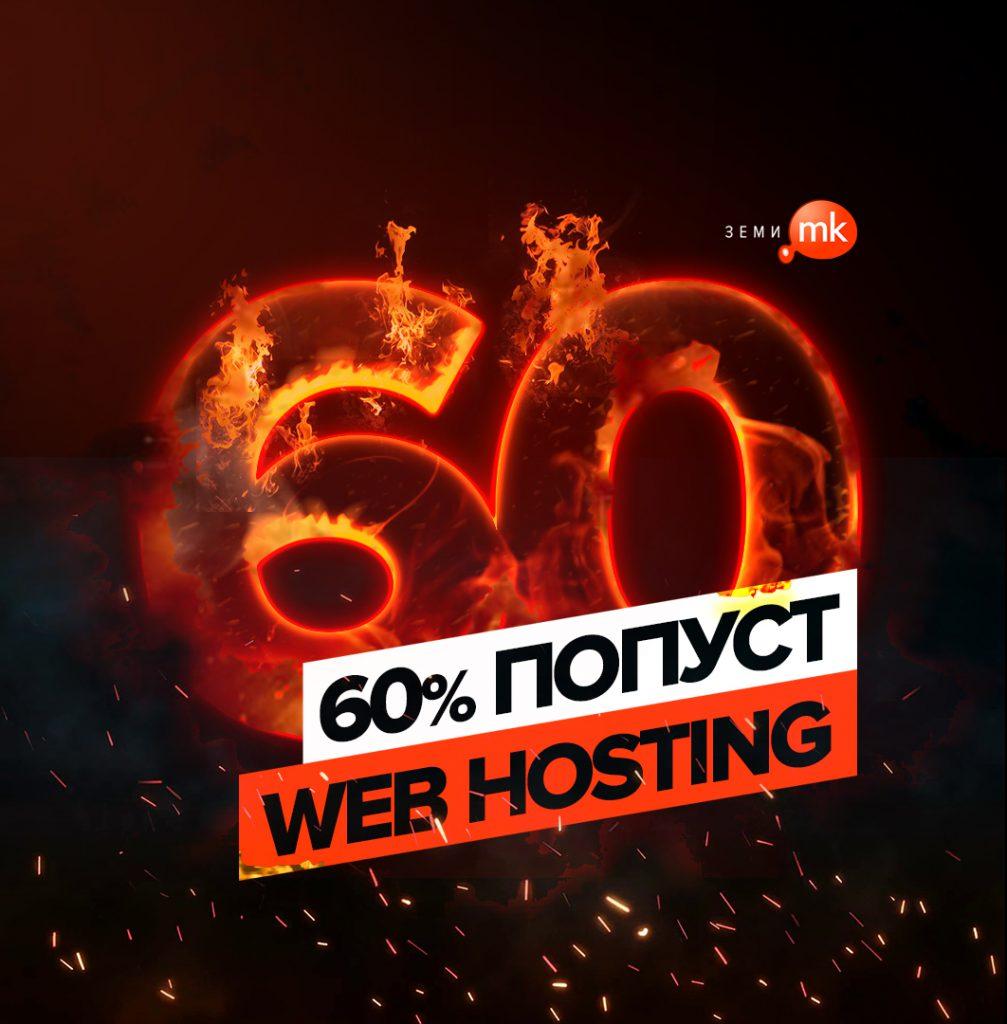 60-hosting