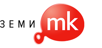 Zemk.mk – Блог