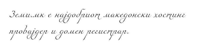 miama-nueva-makedonski-kirilichen-font