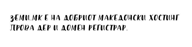 radio-volna-makedonski-kirilichen-font